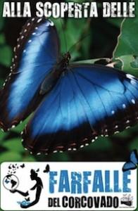 Farfalle Corcovado