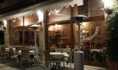 Ristorante Pizzeria Due Torri
